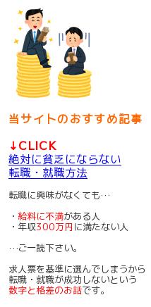 web pdf 印刷 コンビニ